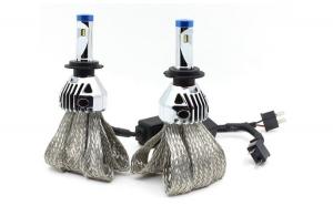 Set 2 leduri H7 pentru far auto 2x35w Chip Cree 2800 Lm 12/24V