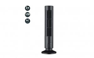 Ventilator turn pentru birou