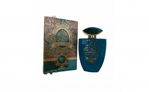Parfum arabescAwal Lamsa