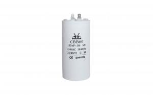 Condensator pornire motor, de curent alternativ, seria CBB60 100uF/450V
