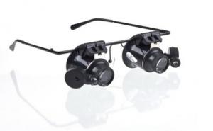 Ochelari-microscop ideali pentru studierea obiectelor mici la doar 69 RON in loc de 163 RON! Garantie 12 luni!
