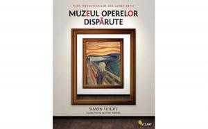 Muzeul Operelor Disp