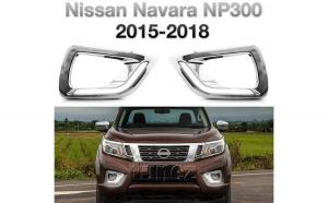 Lumini de zi dedicate Nissan Navara