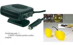 Aeroterma auto cu aer cald sau rece + Cadou, Ochelari de condus, ideali si pentru ceata sau ploaie