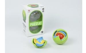 Dezvolta inteligenta copilului tau cu Puzzle Ball, la doar 59 RON in loc de 110 RON