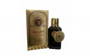 Parfum arabesc - Cash Gold
