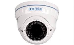 Camera de supraveghere FULL HD - 1080P - Senzor Sony - Lentila 2.8-12mm varifocal - 36 Led-uri IR - La doar 190 RON in loc de 450 RON