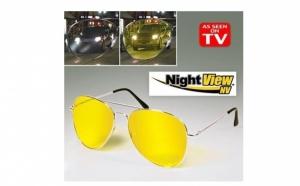 Ochelari pentru condus noaptea Night View, utili pentru noapte si zi, protectie anti UV, potriviti pentru vanatoare, pescuit, camping