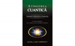 Atingerea cuantica