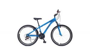 "Bicicleta BR Inspire 26"" - albastru"