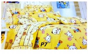 Surprinde-ti micutul cu un cadou deosebit: Lenjerie de pat din bumbac satinat 4 piese pentru o persoana, la pretul de 90 RON in loc de 380 RON
