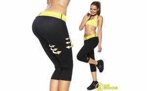 Slabeste rapid: Pantaloni din neopren, la doar 39 RON in loc de 79 RON