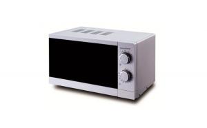 Cuptor cu microunde Hausberg HB 8005, 20 l, 700 W