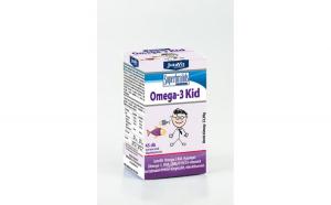 Tablete Omega3 Kid pentru copii Jutavit,