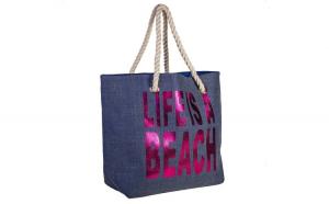 Geanta pentru plaja