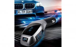Modulator FM Auto Wireless Bluetooth BMW X5, la 99 RON in loc de 200 RON