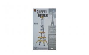 Set constructie metalic - Turnul Eiffel - 447 Piese
