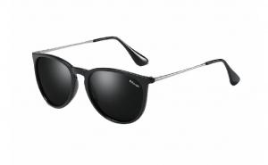 Ochelari de soare-Revan Saya
