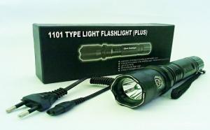 Lanterna cu electrosoc pentru autoaparare - Cel mai bun dispozitiv de aparare!