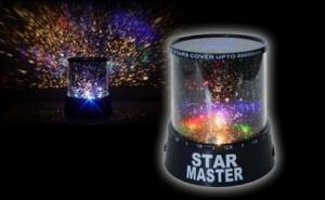 Lampa de veghe proiector astronomic de tavan, Star Master, la doar 29RON in loc de 89 RON