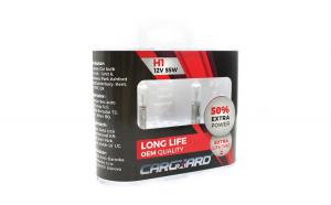 CARGUARD - Set de 2 becuri Halogen H1, 55W, +50% Intensitate - LONG LIFE GLZ-BHA011