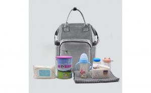 Ghiozdan Mommy Bag