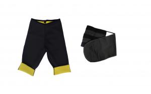Pantaloni pentru slabit + Centura pentru slabit, cu efect de saun