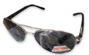 Ochelari de soare Aviator, Polarizati cu protectie UV + Toc CADOU, la doar 69 RON in loc de 138 RON