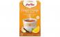 Ceai Bio GHIMBIR CU PORTOCALE SI VANILIE, 30.6g Yogi Tea