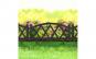 gardulet extensibil pentru rondul de flori -  59,5 x 24 cm - Negru