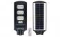 Lampa stradala solara LED 90w/6400K, cu telecomanda si senzor de miscare