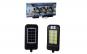Proiector LED COB 8 cu panou solar, senz