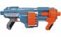 Nerf blaster 2.0 elite shockwave rd-15