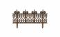 Set 5 bucati gard decorativ pentru curte