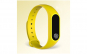 Bratara Fitness Techstar® M2 Galben