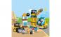 LEGO DUPLO  BILA DE DEMOLARE 10932