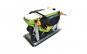 Rindea electrica Procraft PE1300, latime taiere 110 mm