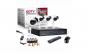 Kit supraveghere video Sistem CCTV 4