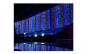 Instalatie LED ploaie 6x1 m