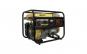 GENERATOR CURENT ELECTRIC - GP-6500 -