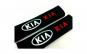 Set 2 Huse pentru centura de siguranta Kia, premium