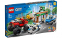 LEGO CITY CAMIONUL GIGANT DE POLITIE SI ATACUL ARMAT 60245