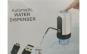 Pompa electrica pentru apa + Cadou Lampa