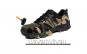 Immortal Shoes – adidasi indestructibili