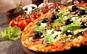 Pizza 26 cm - 2 RON