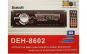 Radio auto DEH-8602 cu Bluetooth