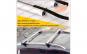 Set bare portbagaj cu cheie, Dacia Logan MCV I / II 2006-prezent, Aluminiu