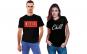 Set doua tricouri negre pentru cupluri