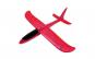 Avion planor din spuma flexibila + cadou