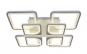 Lustra LED  Quadro 4+4, 2 X 108W